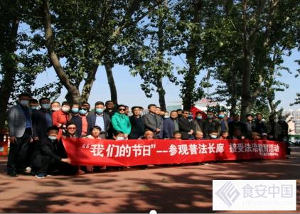 山东聊城:创建文明单位 参观普法长廊